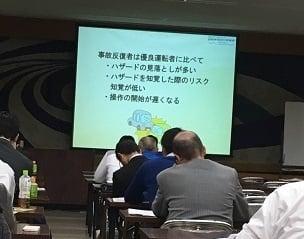 http://wakou-cs.co.jp/files/libs/1326/201811131616179618.jpg