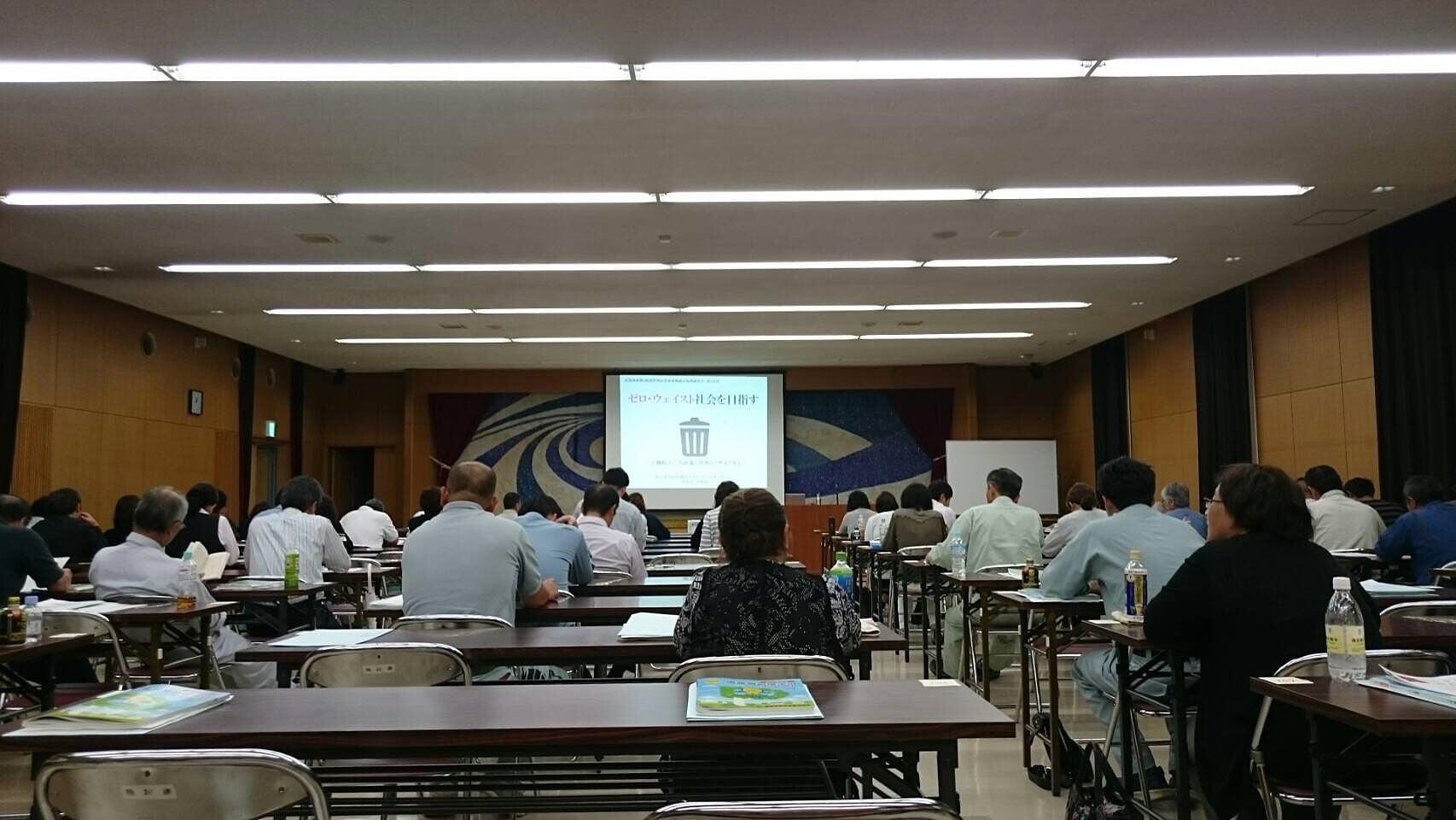 http://wakou-cs.co.jp/files/libs/173/201709291557335117.jpg